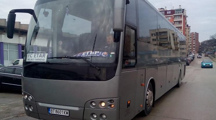 Етър вече има свой комфортен автобус