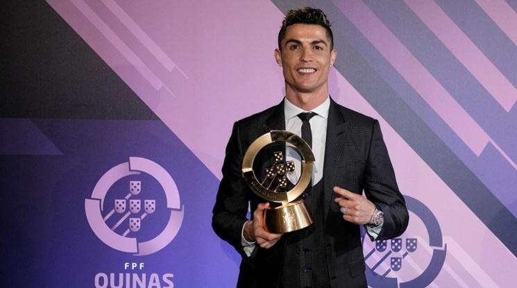 Избраха Роналдо за най-добър португалски футболист за 2017 г.