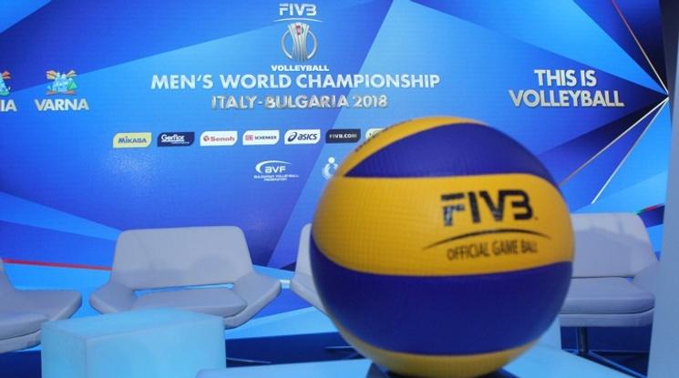 Правителството отпусна 500 хил. долара за световното първенство по волейбол за мъже в България