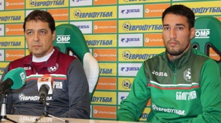 Хубчев: Имам доста забележки към момчетата