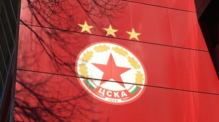 ЦСКА поиска оставката на всички членове на Дисциплинарната комисия