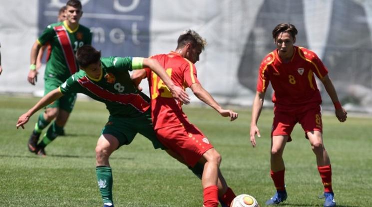 България U18 направи реми с Македония в контрола