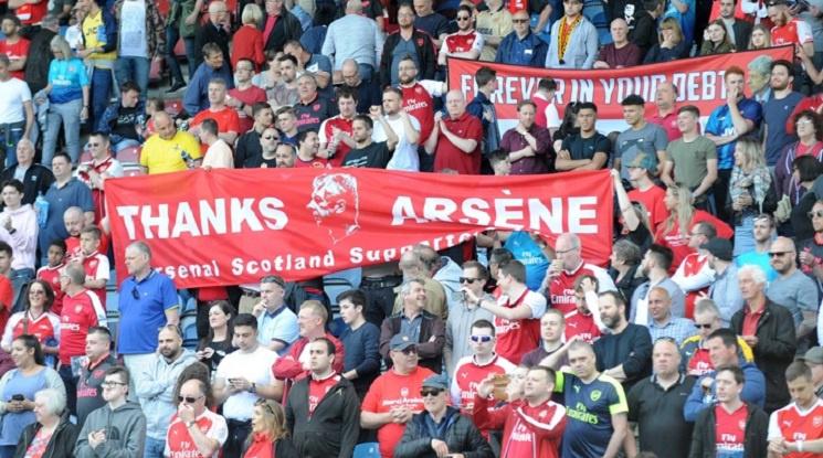 Венгер разкритикува феновете на Арсенал
