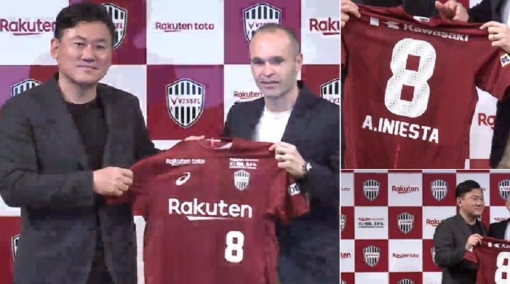 Официално: Иниеста подписа с японски клуб