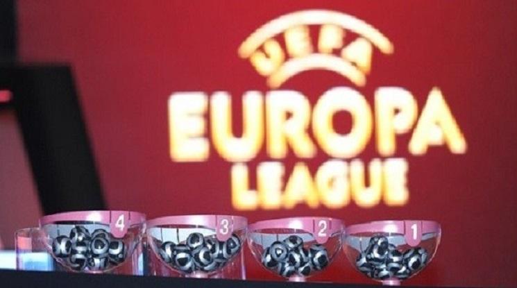 УЕФА смени датата на жребия за Лига Европа