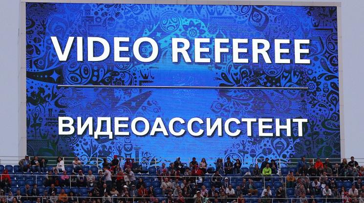 ФИФА: Системата ВАР работи отлично