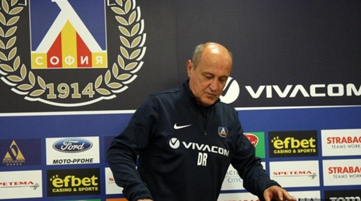 Подигравка с Роси станала причина раздялата на Левски с румънец