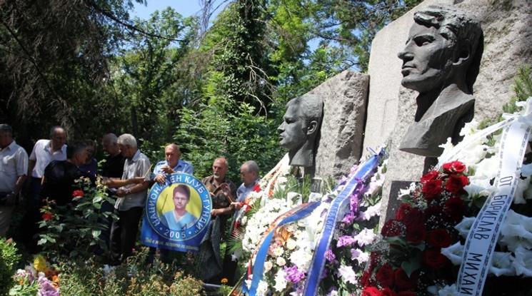 47 години от смъртта на Гунди и Котков