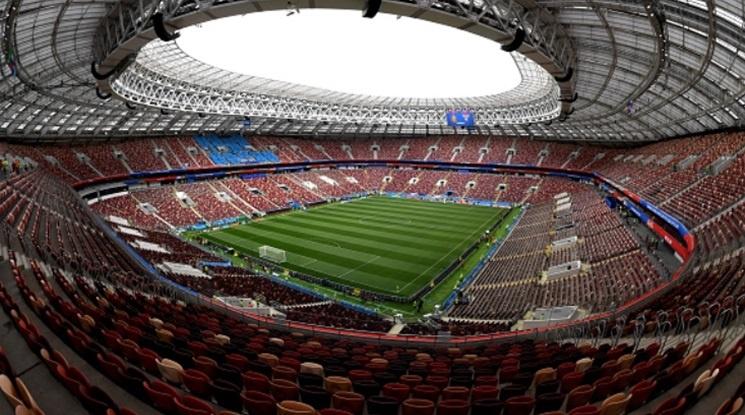 Невероятна изненада! Русия повали Испания след дузпи! (видео)