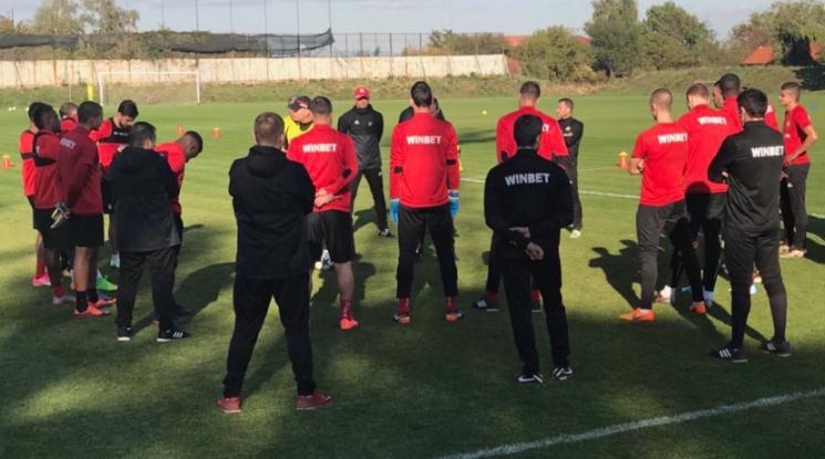 ЦСКА проведе последна тренировка в Австрия