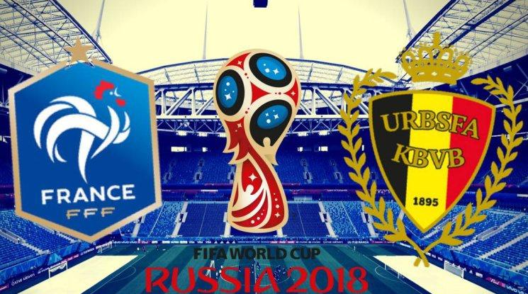 Франция и Белгия в битка за място на финала (вероятни състави)