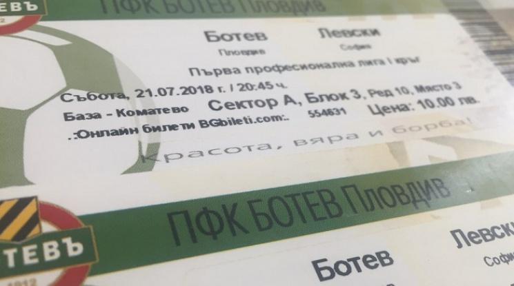 Пускат билетите за Ботев - Левски седмица по-рано