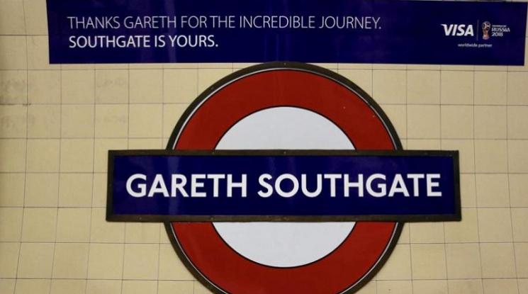 Кръстиха метростанция в Лондон на Гарет Саутгейт
