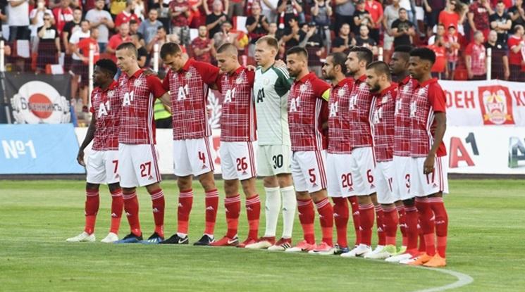Какви са възможните опоненти на ЦСКА-София и Славия в 3-я кръг на ЛЕ?