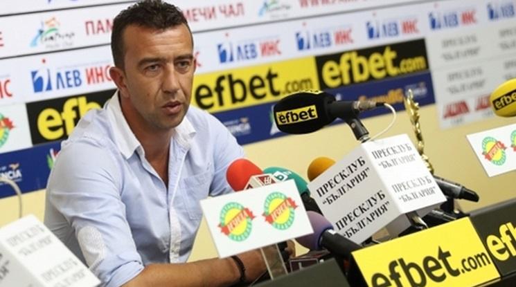 Георги Петков ще е на линия за мача с Хайдук