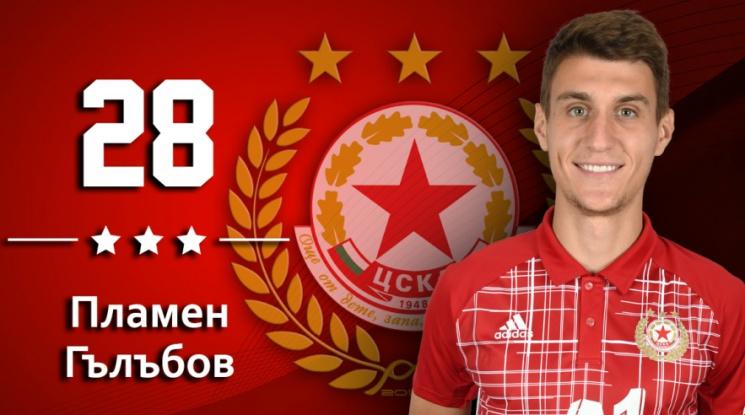 ЦСКА преподписа с Пламен Гълъбов