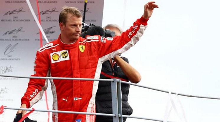 Официално: Ферари се разделя с Кими Райконен