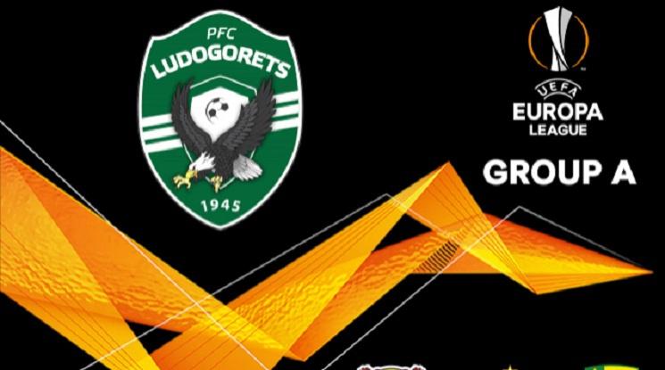 Лудогорец пусна в продажба билети за трите мача в Лига Европа