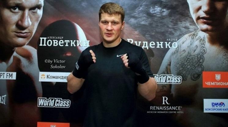 Любопитни факти за Александър Поветкин