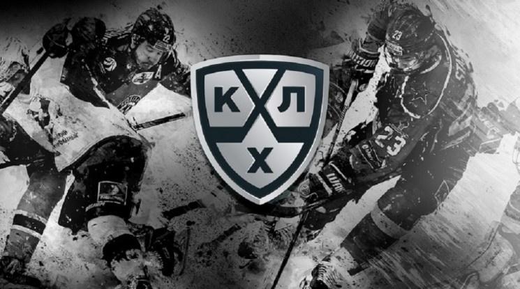 ХК Динамо Рига 0-1 Амур Хабаровск (репортаж)