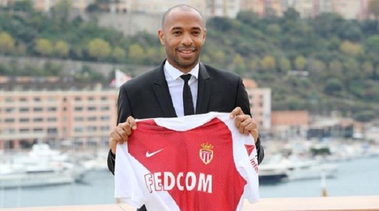 Анри: Сбъдната мечта е да съм треньор на Монако