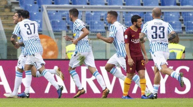 Рома се провали у дома срещу СПАЛ (видео)