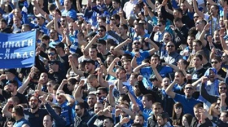 Билети по 1 лев за феновете на Левски срещу Верея