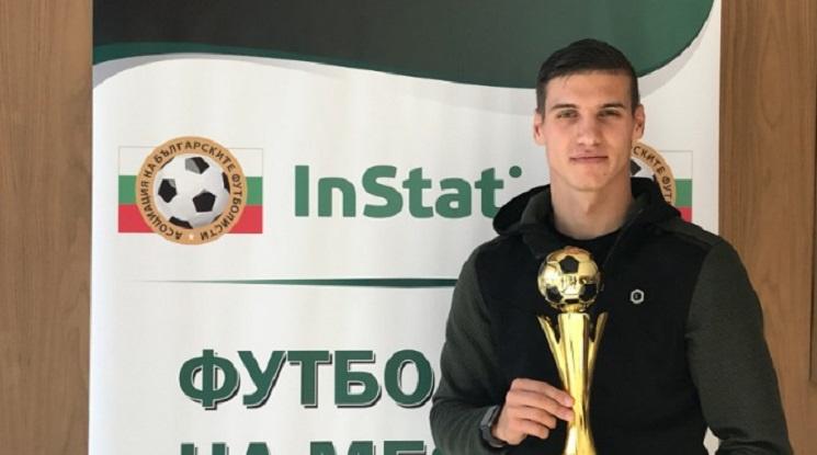 Кирил Десподов стана Футболист №1 на месеца