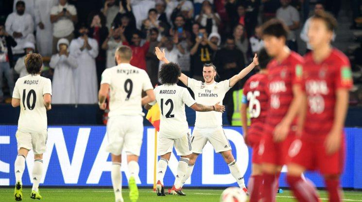 Реал отново посяга към световния клубен трофей след хеттрик на Бейл (видео)