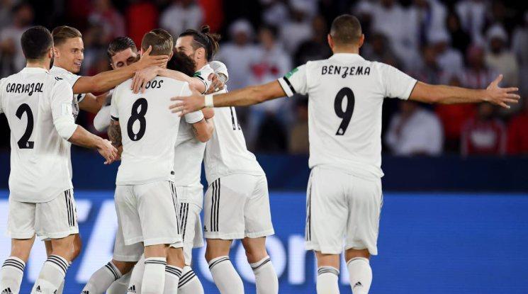 Реал Мадрид спечели Световното клубно първенство за трети пореден път (видео)
