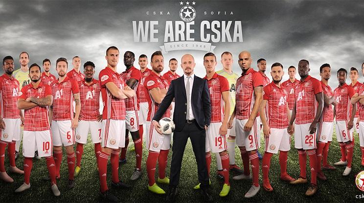ЦСКА увеличи драстично финансовия си капитал