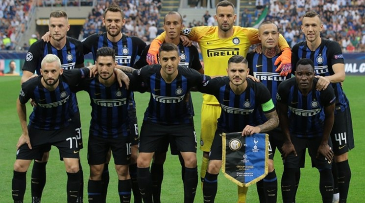 Наказаха Интер за два мача без публика