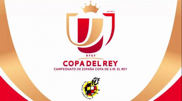 Реал Бетис 0-0 Реал Сосиедад (репортаж)