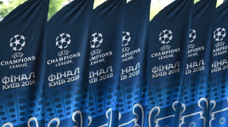 УЕФА обяви идеалния отбор на годината