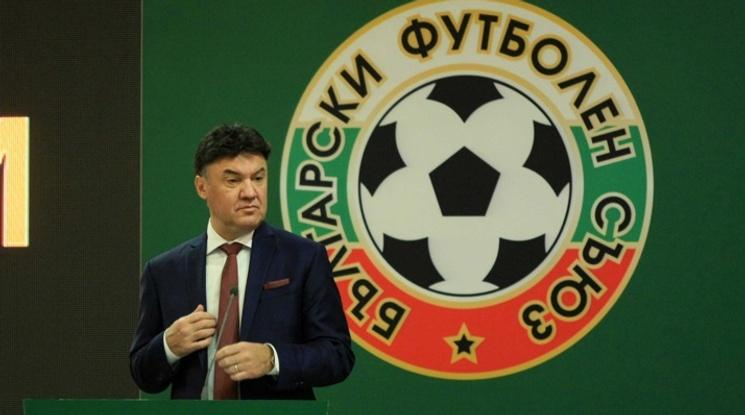 Боби Михайлов вече не е в УЕФА