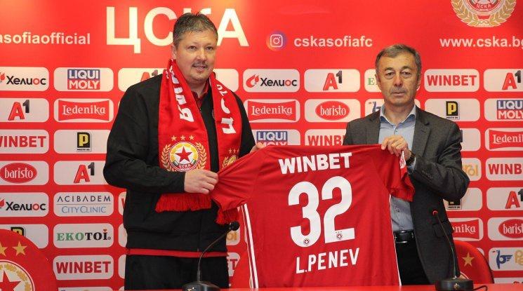 Официално: Любослав Пенев се завърна начело на ЦСКА