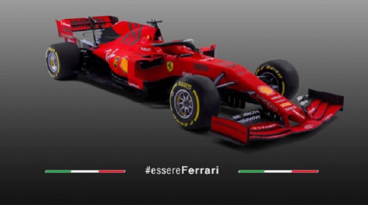 Ферари представи болида за новия сезон