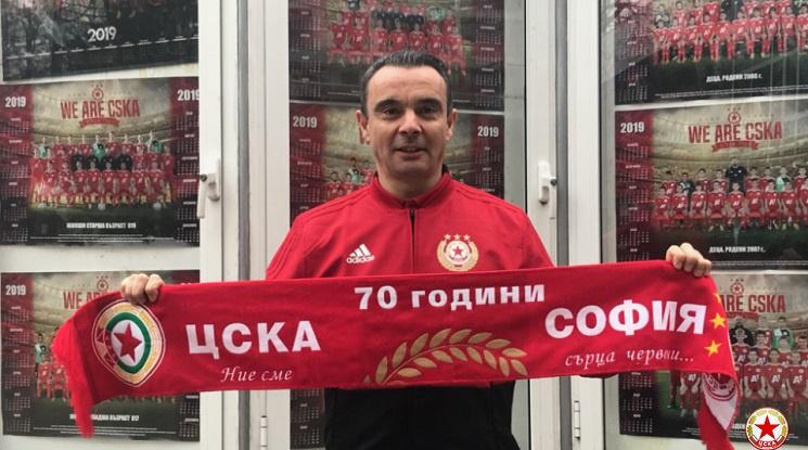 Пауло Жорже Рибейро Кардозо ще ръководи Академия на ЦСКА
