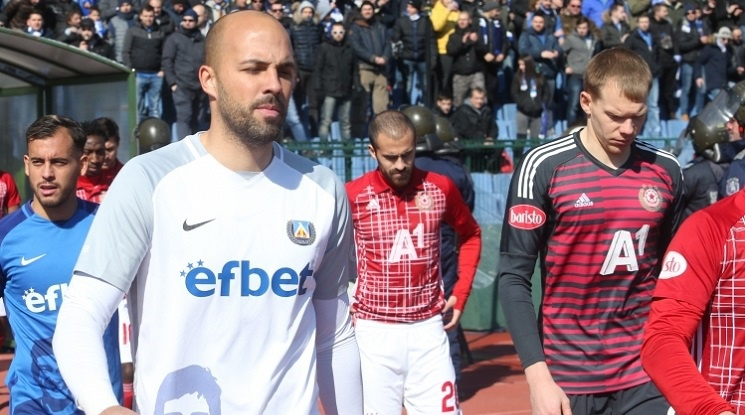 Кадрови проблеми в Левски преди мача със Славия