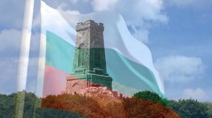 Честит Национален празник на България!