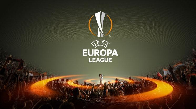 Жребий за четвъртфиналите в Лига Европа