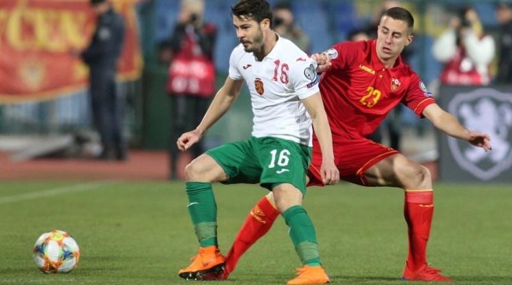 България започна квалификациите за Евро 2020 с равенство (видео)
