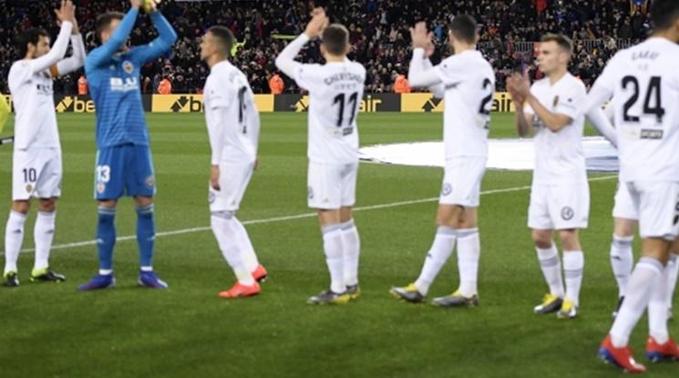Валенсия изкова изключително ценен успех в Севиля (видео)