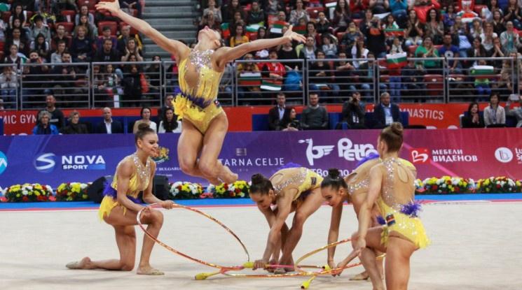 Златен медал в многобоя за българския ансамбъл от Световната купа