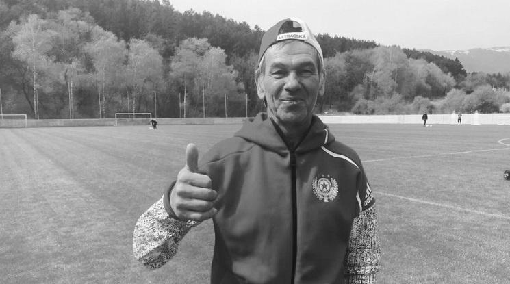 Напусна ни легендата на ЦСКА Красимир Безински