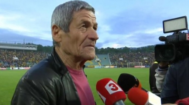 Футболна България се поклони пред Динко Дерменджиев
