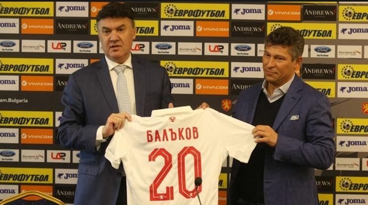 Представиха Балъков като национален селекционер