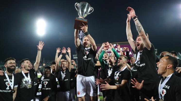 Исторически момент! Локомотив Пловдив спечели Купата на България за първи път (видео)