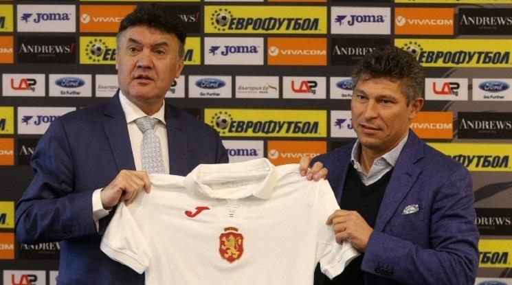 Състав на България за мачовете с Чехия и Косово