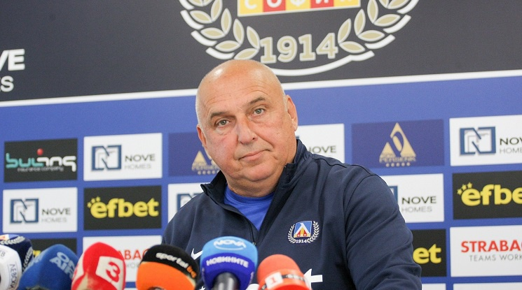 Тодоров: Излизаме за победа срещу Лудогорец (видео)